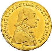 1 Ducato - Pietro Vigilio – obverse