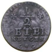 ½ Petermännchen - Franz Ludwig von Pfalz-Neuburg – reverse