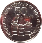 50 Cents (Independence) – reverse