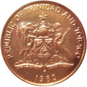 1 Cent (Independence) – obverse