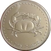 10 Pence - Elizabeth II (4th portrait; St. Helena Dependency) – reverse