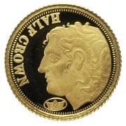 ½ Crown - Elizabeth II (Alexander the Great) – reverse