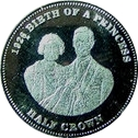 ½ Crown - Elizabeth II (Commemoration of Birth) – reverse