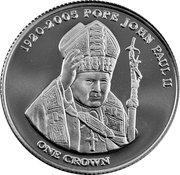 1 Crown - Elizabeth II (Pope John Paul II) – reverse