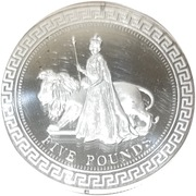 5 Pounds - Elizabeth II (Una and the lion) – reverse
