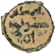 Fals - Ahmad b. Tulun - 868-884 AD – obverse