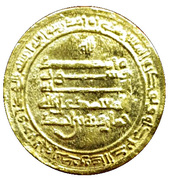 Dinar - Khumarawayh b. Ahmad - 884-896 AD (Misr mint) – reverse