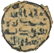 Fals - Ahmad b. Tulun – reverse