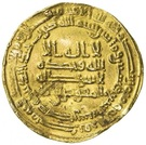 Dinar - Ahmad b. Tulun – obverse