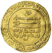 Dinar - Ahmad b. Tulun - 868-884 AD – reverse