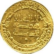 Dinar - Khumarawayh b. Ahmad – obverse