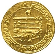 Dinar - Khumarawayh b. Ahmad - 884-896 AD – reverse