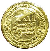 Dinar - Khumarawayh b. Ahmad - 884-896 AD (Misr mint) – obverse