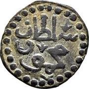 1 Qafsi - Mahmud I – obverse