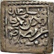 1 Nasri - Ahmed III -  obverse