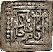 1 Nasri - Ahmed III -  reverse