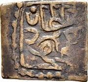 1 Qafsi - Mahmud II – obverse
