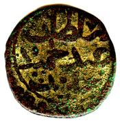 1 Fals - Abdulhamid I – obverse