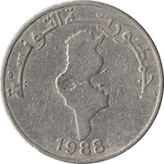 ½ Dinar (FAO) -  obverse