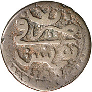 1 Fals - Mustafa III (date at bottom) – reverse