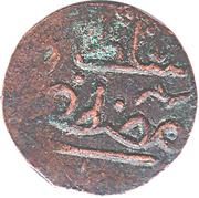 1 Qafsi - Mustafa III – obverse