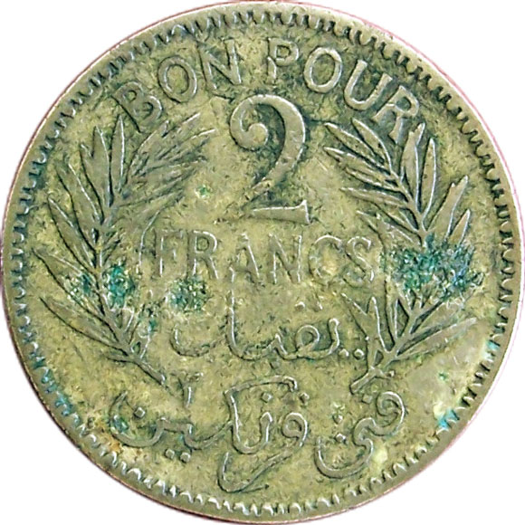 2 frank n francs chambers of commerce coinage for Bon pour 2 francs 1925 chambre commerce