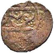 3 Qafsi - Mustafa II – reverse