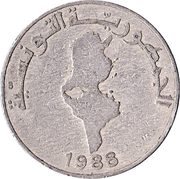 1 Dinar (FAO) -  obverse