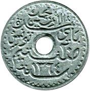 20 Centimes - Muhammad VIII -  obverse