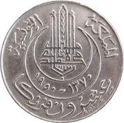 20 Francs - Muhammad VIII -  obverse