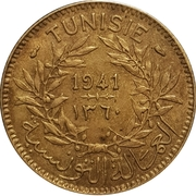 1 Franc (Chambers of Commerce Coinage) -  obverse