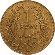 1 Franc (Chambers of Commerce Coinage) -  reverse