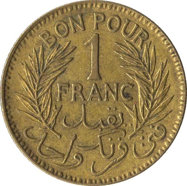 1 frank franc chambers of commerce coinage tunisia for Bon pour 1 franc chambre de commerce