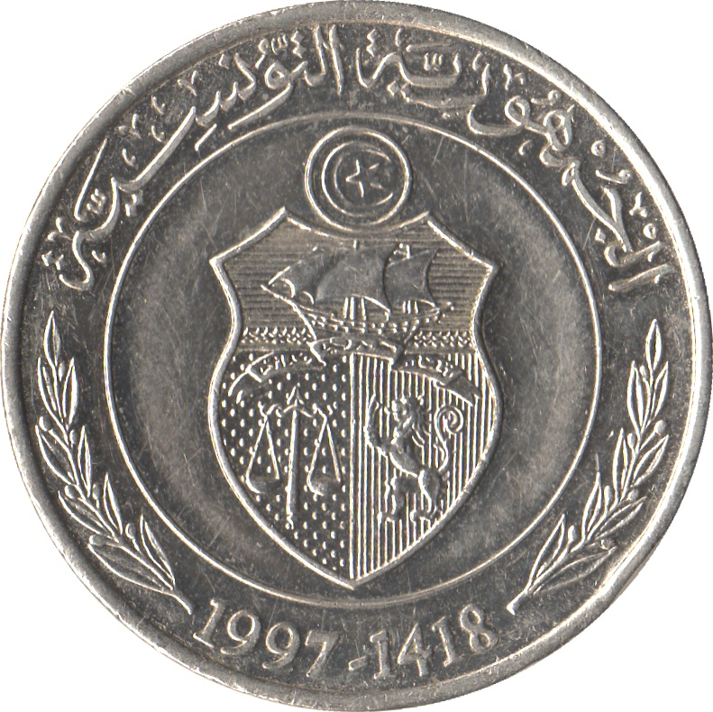 1 Dīnār Tunisia Numista