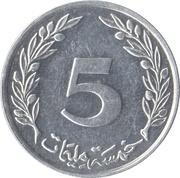 5 Millièmes -  reverse