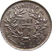 50 Centimes (Chambers of Commerce Coinage) -  obverse