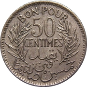 50 Centimes (Chambers of Commerce Coinage) -  reverse