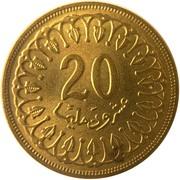 20 Millièmes (non-magnetic) -  reverse