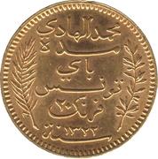 20 Francs - Muhammad IV -  obverse
