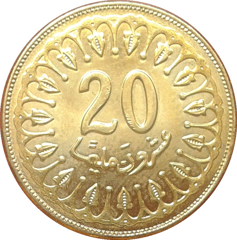 20 Milliemes Magnetic Tunisia Numista