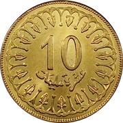 10 Millièmes (magnetic) -  reverse