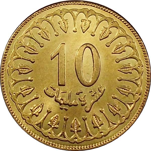 10 Milliemes Magnetic Tunisia Numista