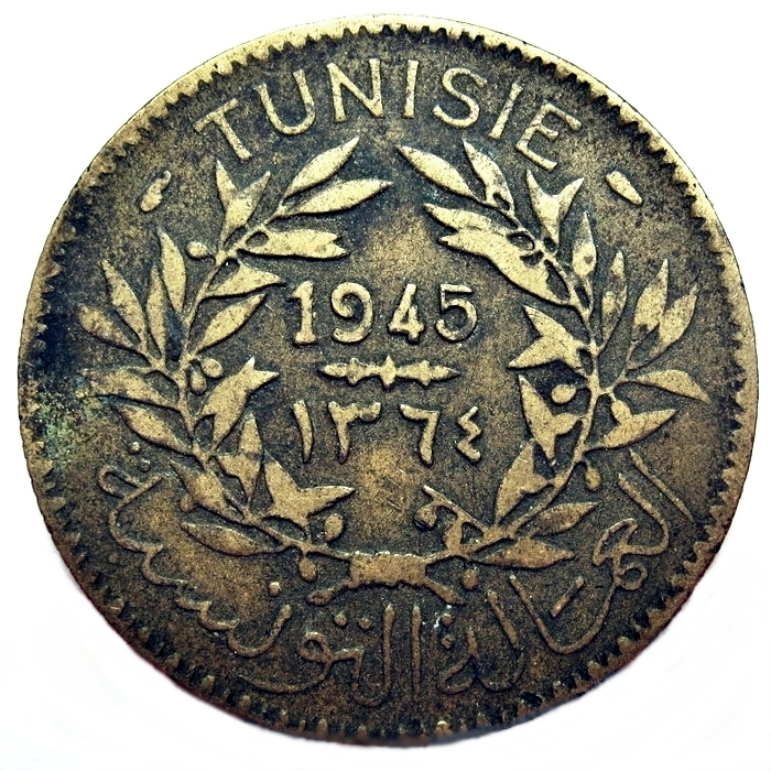 2 francs chambre du commerce tunisie numista for Chambre de commerce en tunisie