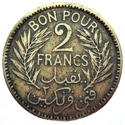2 Francs (Chambers of Commerce Coinage) -  reverse