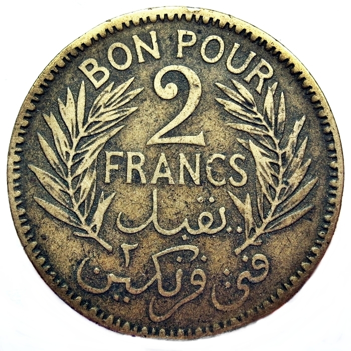 2 francs chambers of commerce coinage tunisia numista for Bon pour 2 francs 1925 chambre commerce