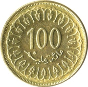 100 Millièmes (non-magnetic) -  reverse