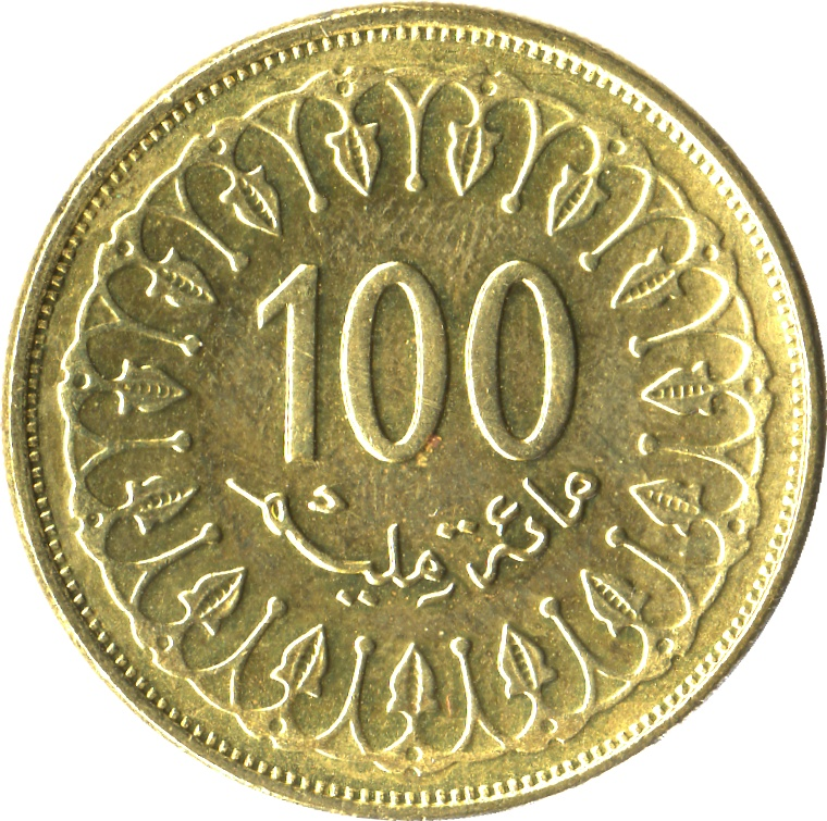 100 mall m milli mes tunisia numista for Inter meuble tunisie catalogue 2011