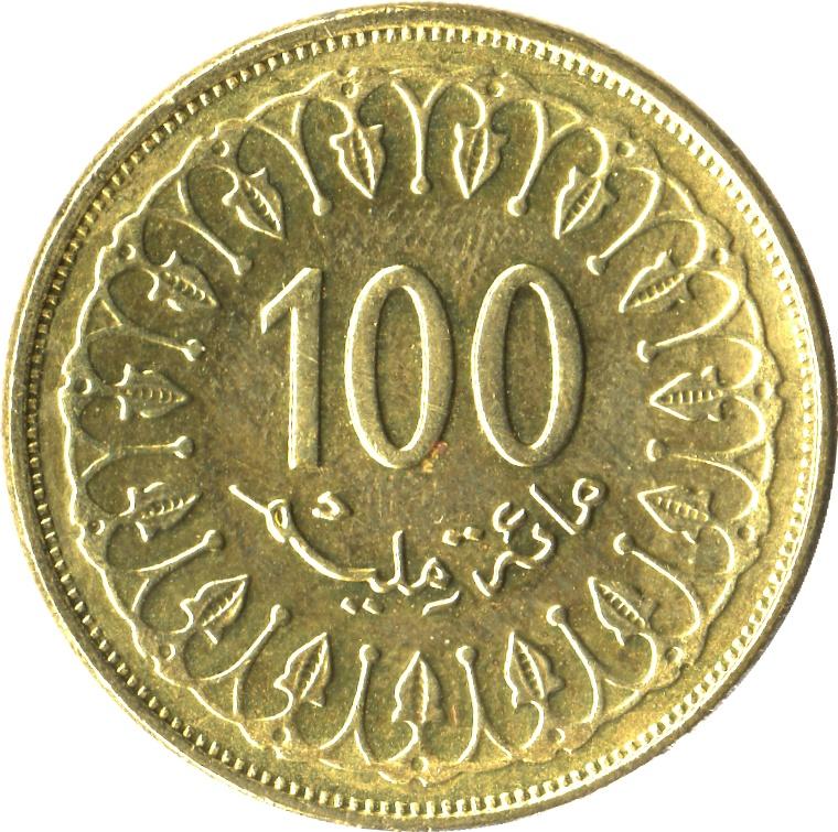 tunisia coin 100