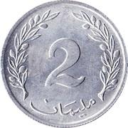 2 Millièmes -  reverse