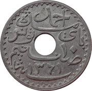 10 Centimes - Ahmad II -  obverse